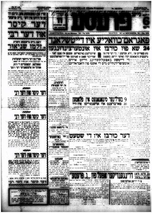 Pogrom Wave in Germany, Naye Press, newspaper article 1938