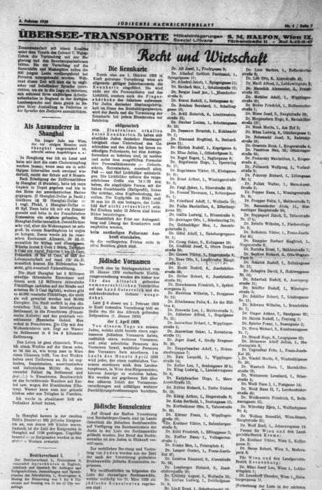 As an emigrant in Shanghai, Vienna Jüdisches Nachrichtenblatt, newspaper article 1939