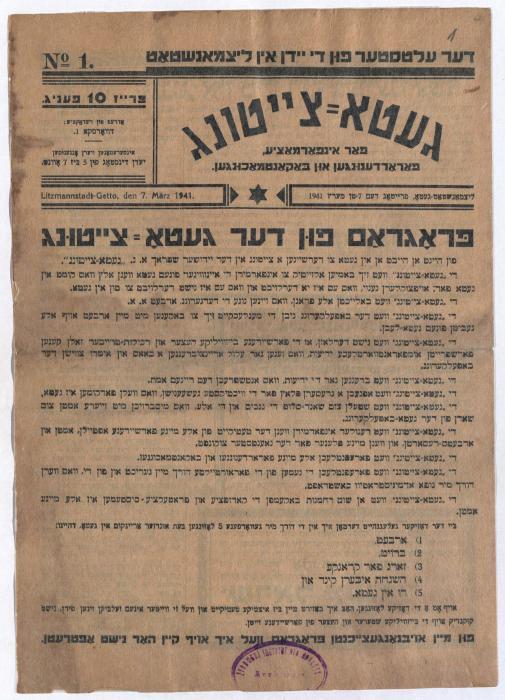 Program of the Geto-tsaytung, Geto-tsaytung, newspaper article 1941