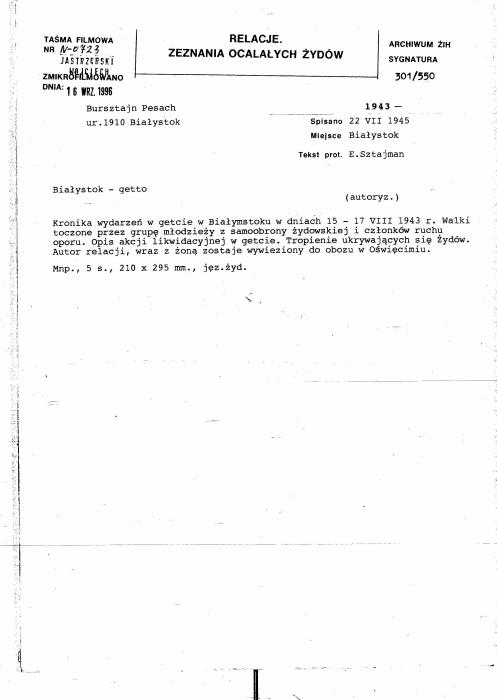 Burshteyn, Pesakh Deposition 1945