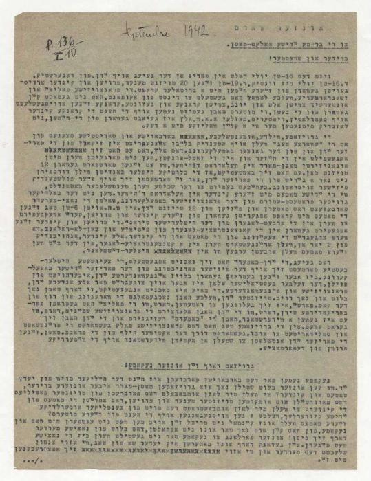 To the wide Jewish masses, Undzer vort, newspaper article 1942