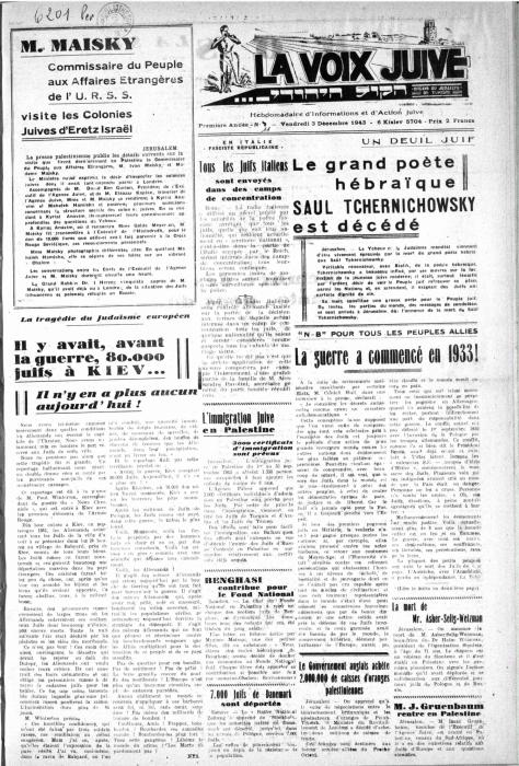 Before the war there were 80,000 Jews in Kiev, La Voix Juive, newspaper article 1943