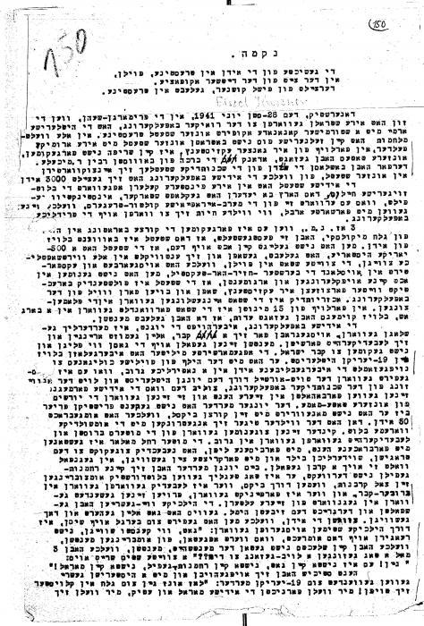 Testimony of Fiszel Kuszner 1945