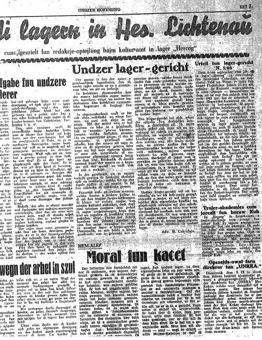 Our camp court Undzer Hofnung newspaper article 1946