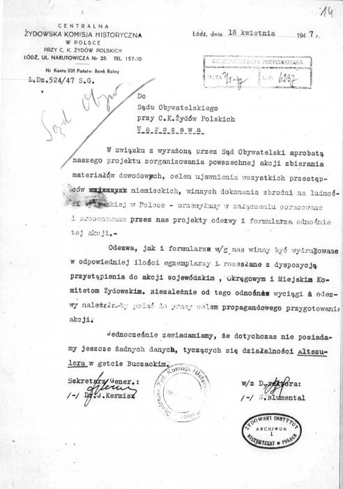 Central Jewish Historical Commission (Poland) call for justice documents and testimonies of Nazi crimes 1949