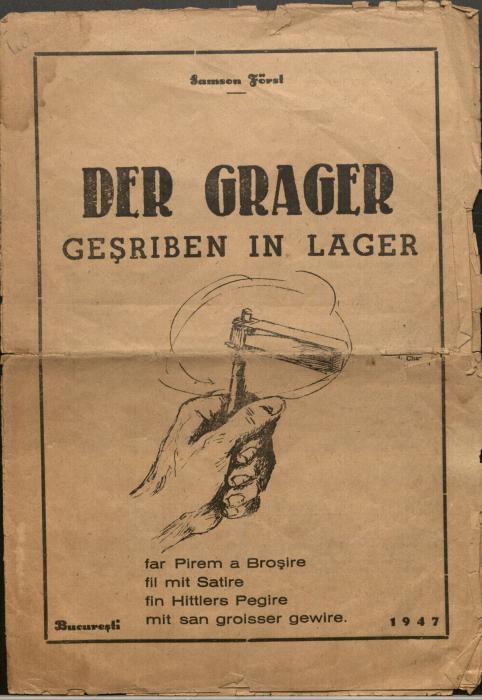 Först, Samson pamphlet 1947
