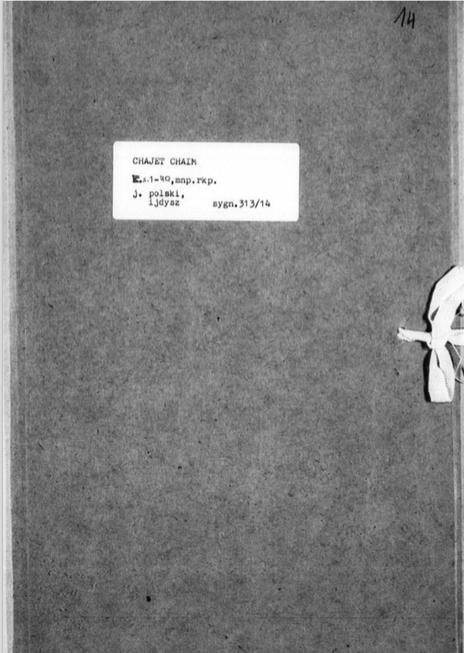 Chajet, Chaim legal documents 1946