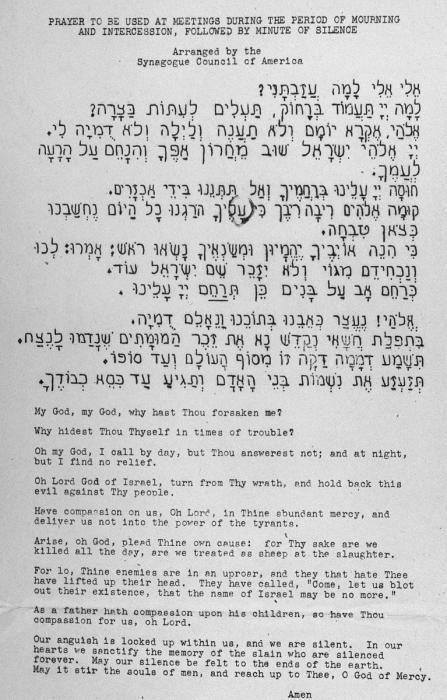 Prayer by Noah Golinken