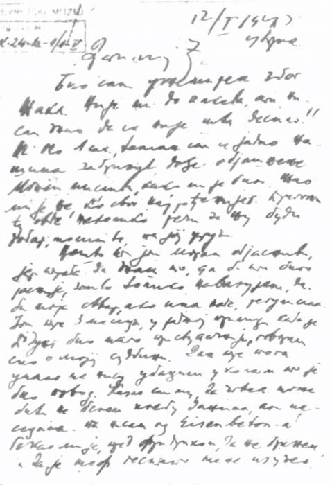 Pijade, Bukić letter 1943