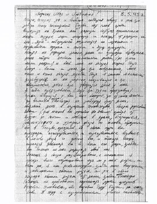 Shmaruk, Isaac letter 1945