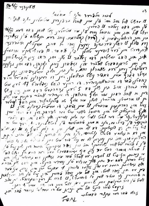 Nachbar, Kopel letter 1940