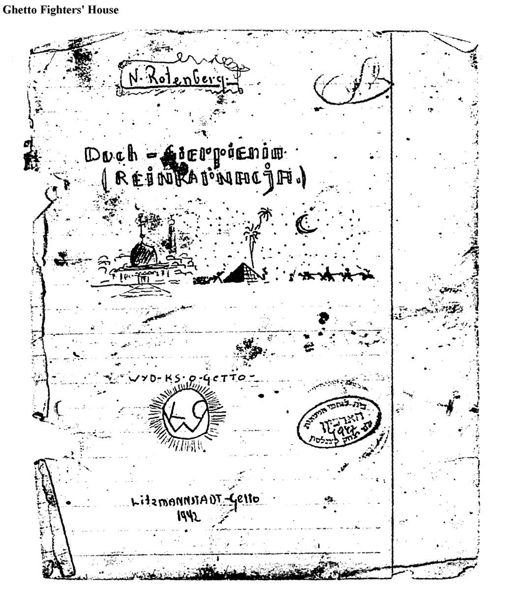 Rotenberg, N., play 1942