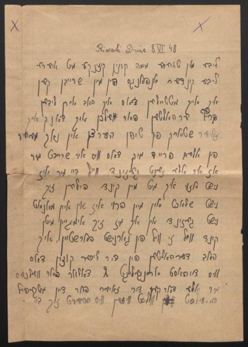 Faktor, Szyja letter 1948