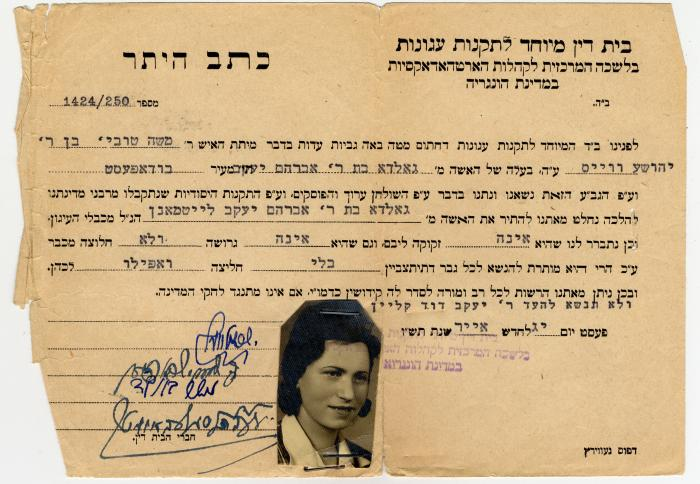 Weiss, Golda Leitman, rabbinic certificate of widowhood 1946