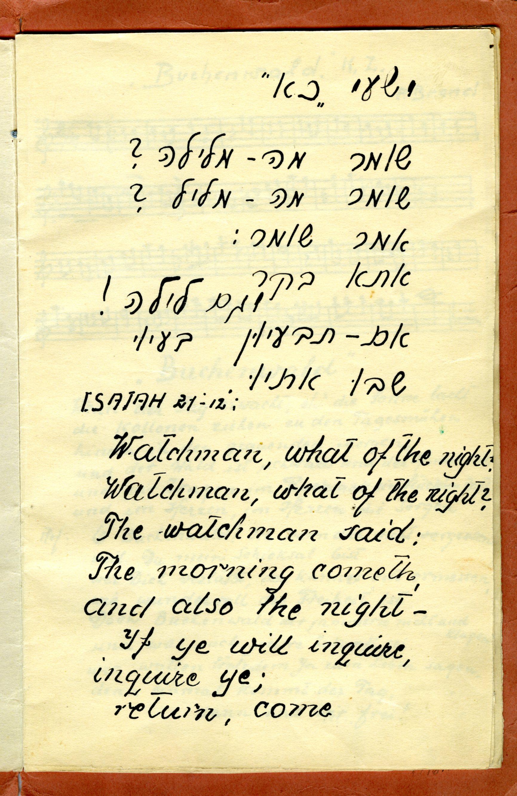 Kibbutz Buchenwald booklet 1945