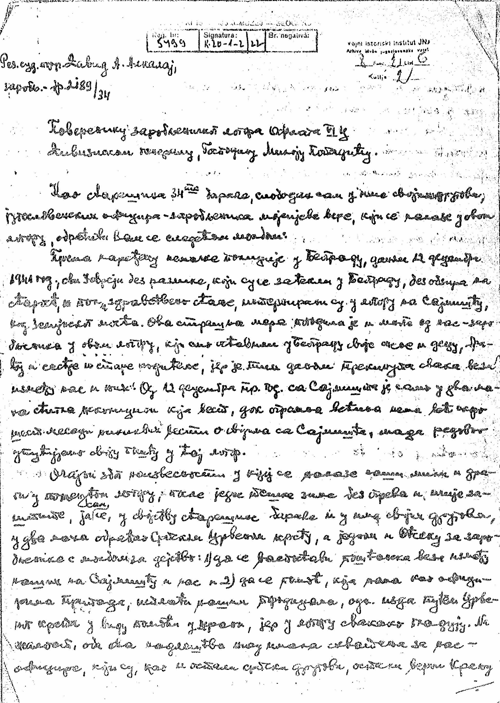 Letter from David Alkalaj to Miloje Popadić