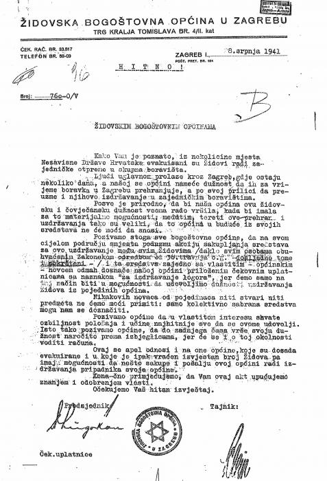 Kon, Hugo, Jewish community of Zagreb letter 1941