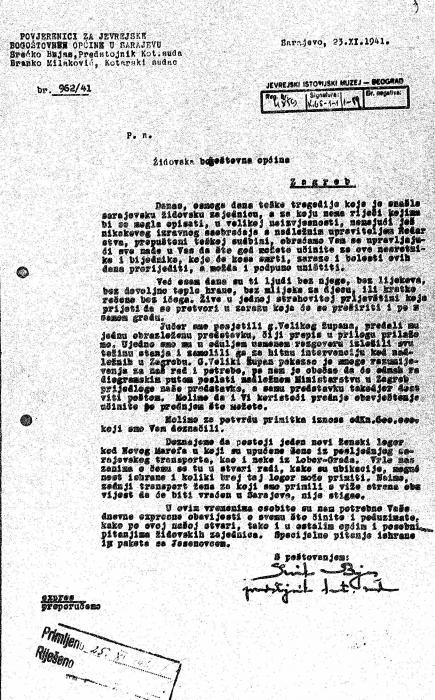 Bujas, Srećko letter 1941