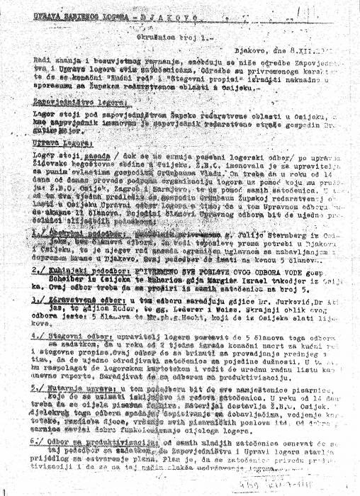 Jewish administration of the Đakovo camp letter 1941
