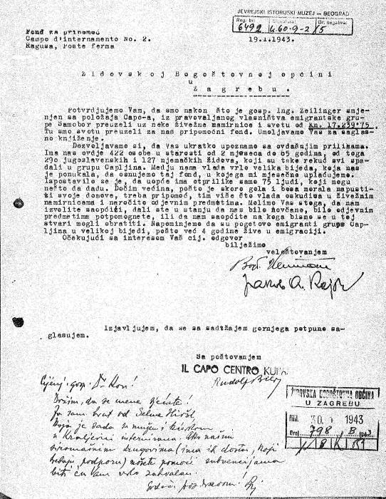 Kajon, Jakub et al letter 1943