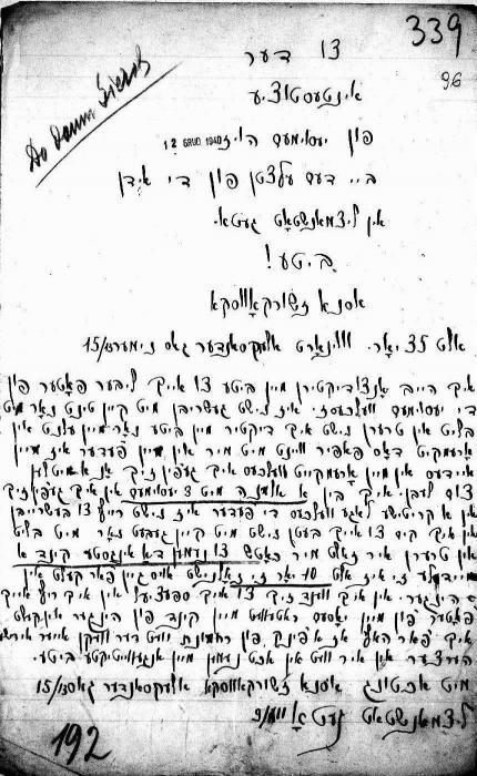 Zhurkovska, Asna petition 1940