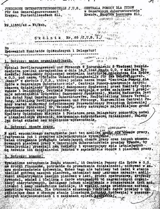 Jewish Social Self Help Circular Letter 1942